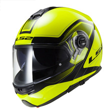 Genuine LS2 FF325 flip up motocycle helmet double sun shield lens modular motorbike helmet men full face ECE racing moto helmets