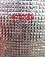 Толщина 2 мм решетки шаблон алюминиевой фольги губки, отражающей изоляции материалы, упаковочные материалы. Длина 5