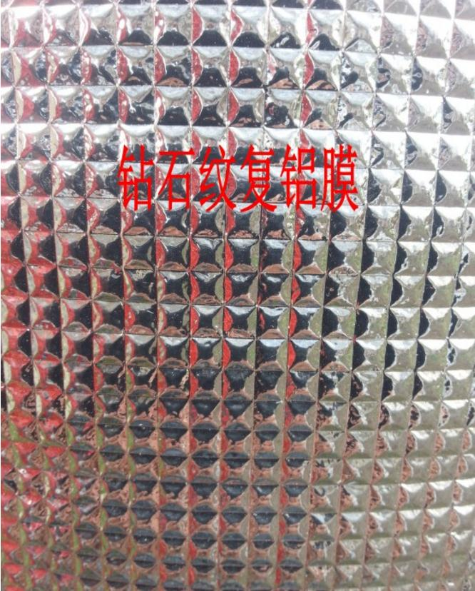 Thickness 2mm Lattice Pattern Aluminum Foil Sponge, Reflective Insulation Materials, Packaging Materials.lenght 5