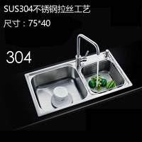 ITAS9911 High quality 304 stainless steel sink double sink stainless steel dish basin Kitchen Sinks 75*40cm household home