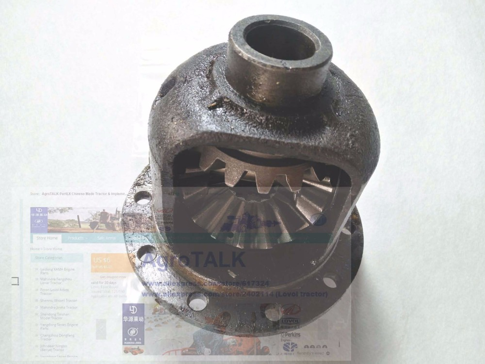 Foton Lovol TA series tractor parts, the differential housing assembly for TA704.311 , part number:  Foton Lovol TA series tractor parts, the differential housing assembly for TA704.311 , part number: