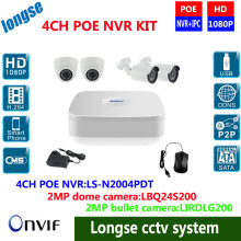 4CH NVR POE  kit, include 2PCS 1080p dome camera, 2pcs 2MP bullet camera, Security Surveillance for office / home security