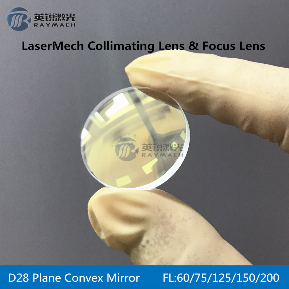 D28 plane convex mirror fiber laser collimating lens lasermech fiber laser cutting machine spare parts fiber laser focus lens