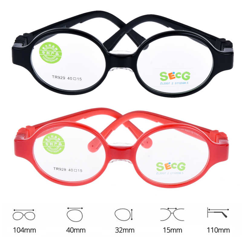 SECG Silicone Round Kids Glasses Frame Detachable Soft Flexible Baby Children Glasses Nose Pads Transparent Spectacles Eyeglasse