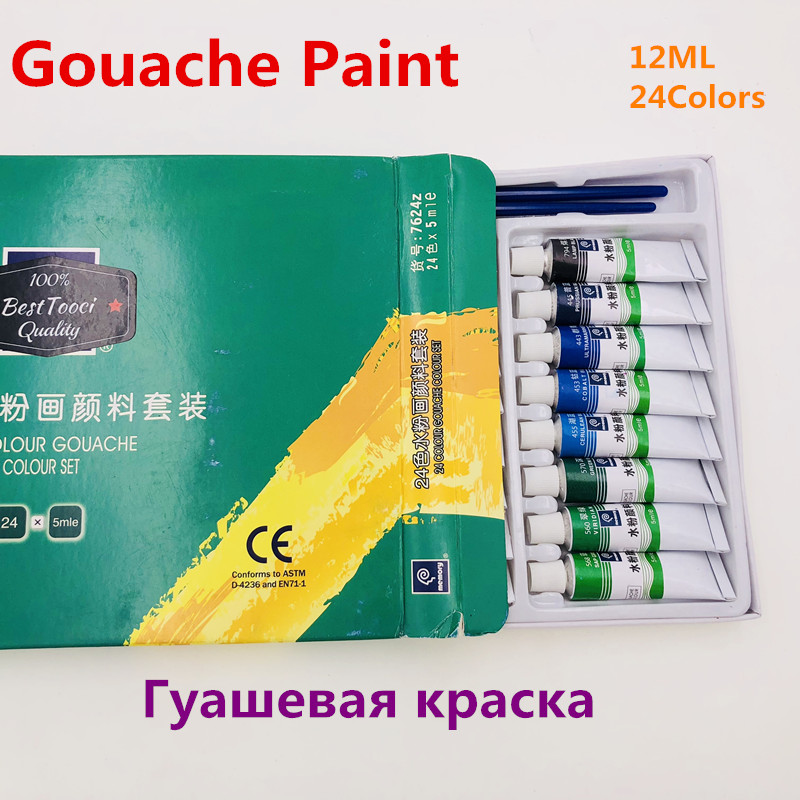 5ml*24 Pieces /Set Gouache Paint Set Gouache Paint Watercolor Paints Professional Paints For Artists гель для душа lumene voima [uplift] energizing 2in1 body
