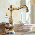 blue and white porcelain Kitchen Faucet 360 Swivel Retro Mixer Tap fashion Antique faucet copper hot and cold basin tap 4412F