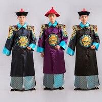Новое прибытие кино и телевидения Производительность одежда Китайский древний костюм мужской топ министр халат династии Цин одежда