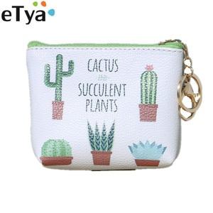 eTya Zipper Cactus Small Coin
