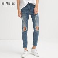 HEIZEMING 2017 Male Jeans Hip hop mens fashion jeans Pencil Pants pants Male Top Fashion Stretch Blackest A Pair Of Jean Skinny