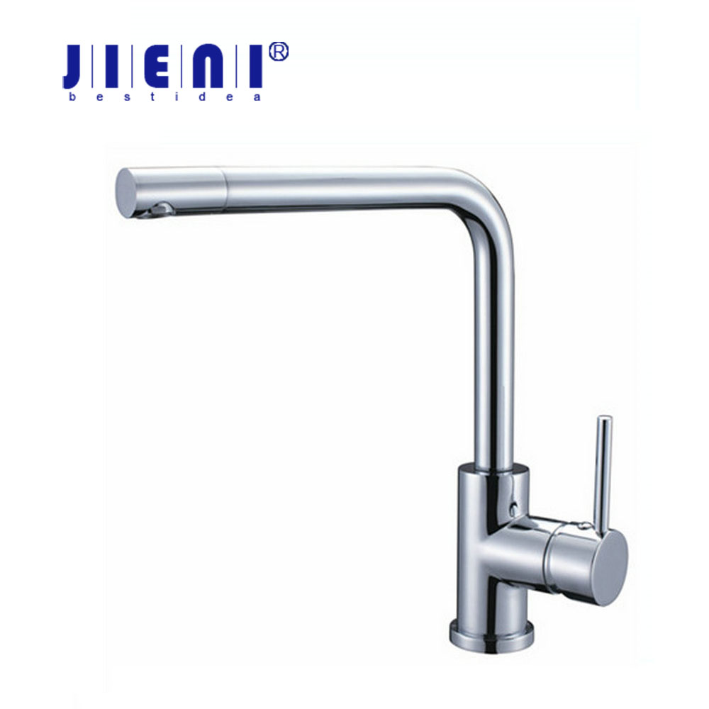 AU 360 Swivel Spout Chrome Brass Taps Deck Mounted Vessel Sink Mixer Tap Kitchen Basin Sink