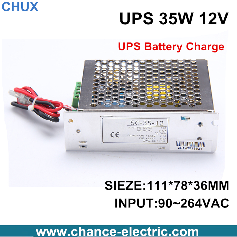 35W 12V universal AC UPS/Charge function monitor switching ms
