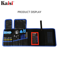 26 in 1 Mobile Phone Repair Tools Set Spudger Pry Opening Tool Screwdriver Set for Smart Phone ALL in One Hand Tools Kit