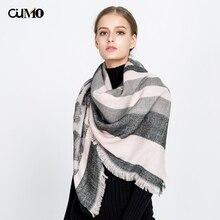 √ Ou Mo бренд высокого качества Леопардовый шарф женский Квадратный шарф с леопардовым рисунком √