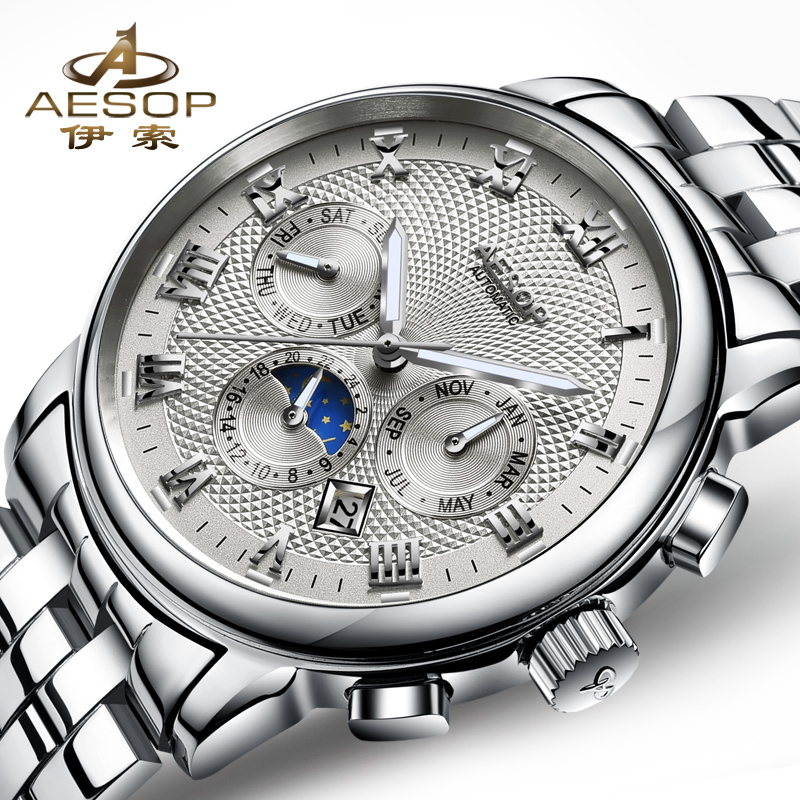 AESOP Luxury brand watch Fashion mens watches automatic mechanical watches Moon Phase Luminous Sapphire 3Bar waterproof