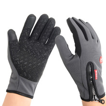 Thermal Fleece Gloves