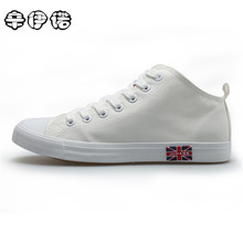 Vente chaude Hommes Chaussures Casual Toile Chaussures Unisexe Chaussures De Mode hommes High Top Appartements Zapatos Mujer Chaussure Homme Noir Blanc rouge