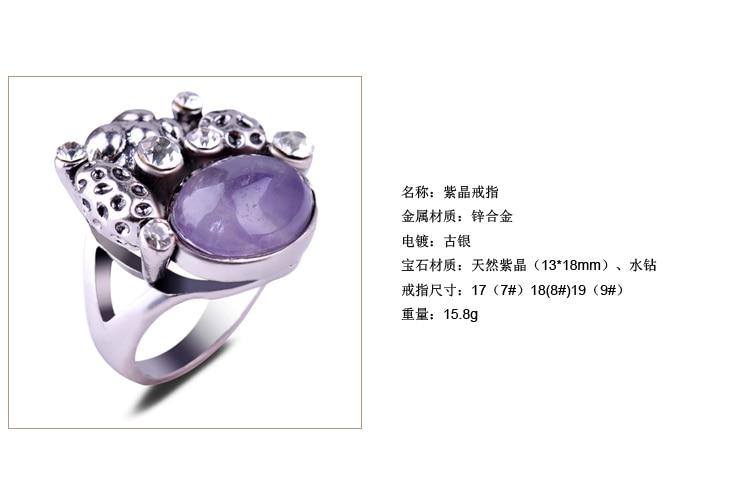 R2005-34-zhong