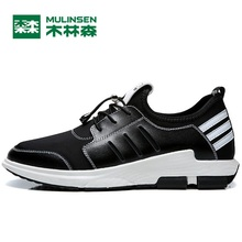 MuLinSen Men's Running Shoes Black Gray Blue Outdoor Sport Shoes Breathable Non-slip Sport Sneakers 270209