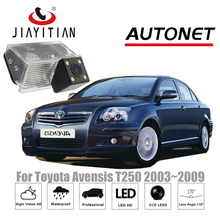 Jiayitian камера заднего вида для Toyota Avensis T25 T27 T250 T270 седан 2003 2006 2009 CCD Ночное видение номерной знак камеры