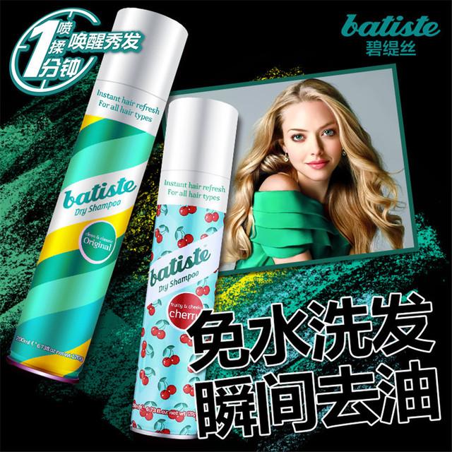200 ml spray para el cabello tratamiento del cuero cabelludo champú seco Batista UK argan acondicionador de champú alpecin cafeína 5 sabores se pueden elegir