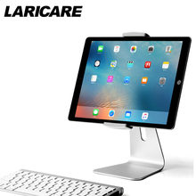 Laricare AP-7S aluminium tablet stand for tablet with clamp for 7inch to13inch device,universal flexible brand pad holder