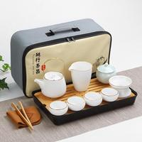 Chinese Travel Kung Fu Tea Set Ceramic Home Family Teapot Tea Caddies Gaiwan Tea Cups Of Tea Ceremony With Travel Bag for Gift