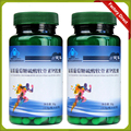 2 bottles/lot cheapest glucosamine chondroitin softgel  maintain joint health and ability