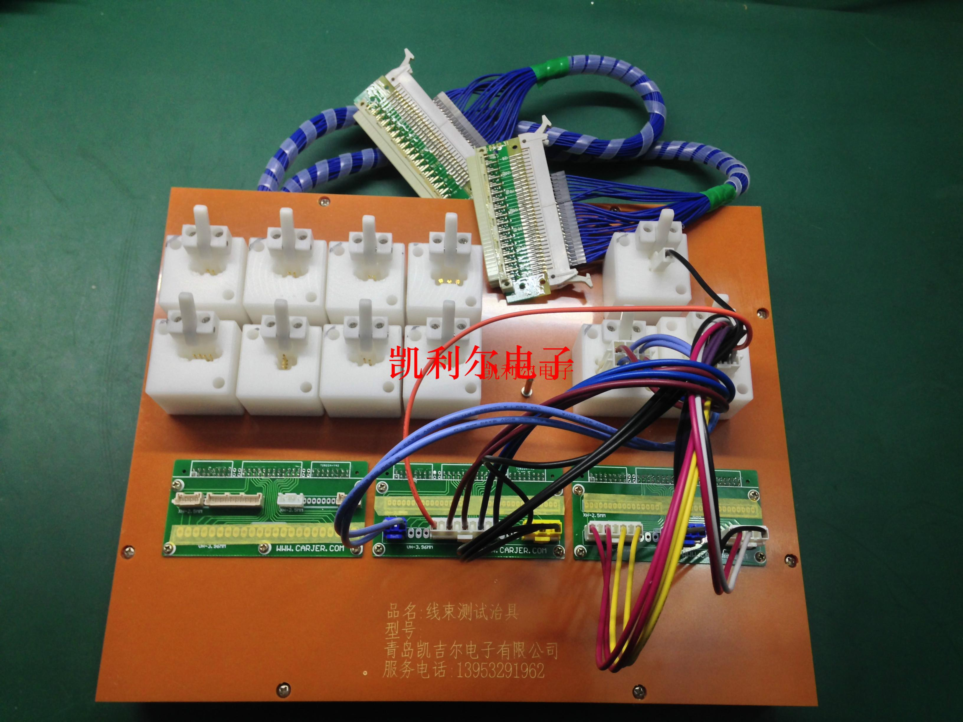 small resolution of wire harness adapter test vehicle tooling fixture can rapidly improve testing efficiency in atv parts accessories from automobiles motorcycles on