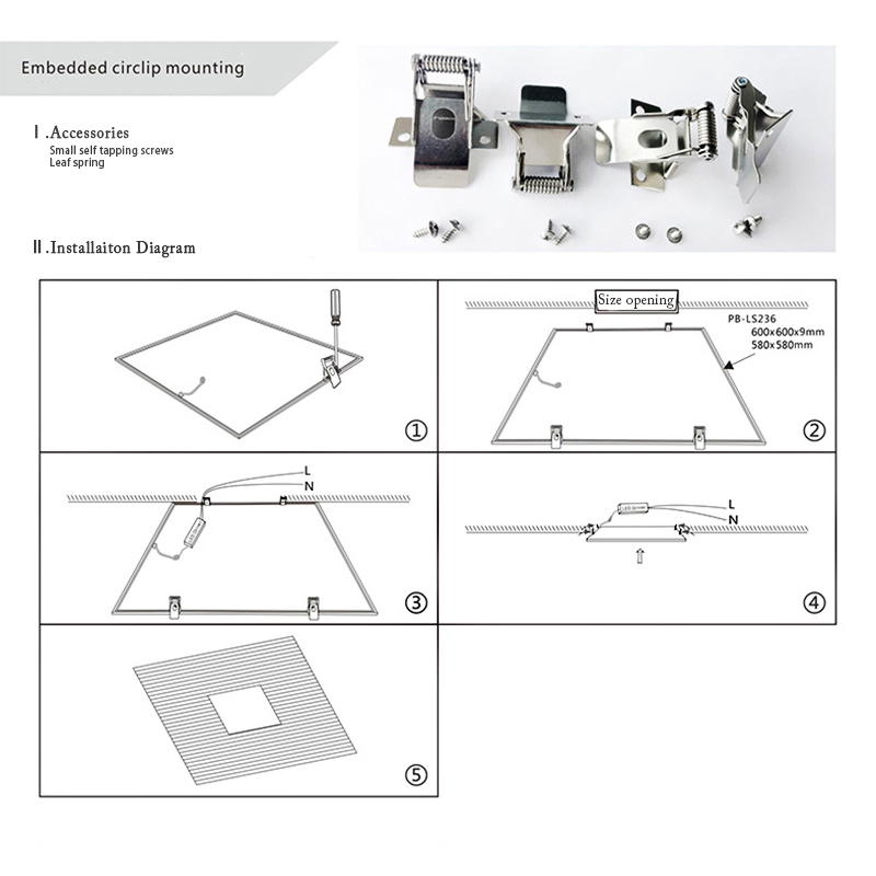 Embedded Circlip mouting