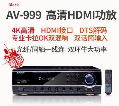AV-999 4.0 bluetooth amplifier  5.1 home theater audio Kara OK 800W digital amplifier supports HDMI fiber coaxial U disk SD card