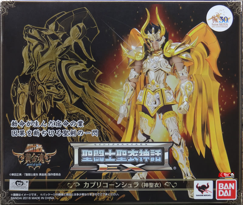 bandai Metal Club Saint Seiya Cloth Myth EX Soul of Gold God Capricorn Shura metal Cloth brand metal club mc anime saint seiya character ex myth cloth soul of gold god ex aries mu figure