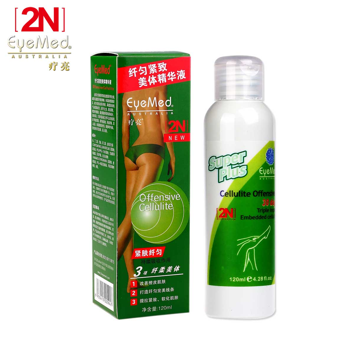2N EyeMed Anti Cellulite Cream Effect Women Body Slimming ...