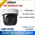 Dahua DH-SD29204T-GN заменить DH-SD29204S-GN IP 2-МЕГАПИКСЕЛЬНАЯ Микрофон встроенный Сетевая Купольная PTZ зум POE Камера SD29204T-GN заменить SD29204S-GN