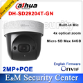 Dahua DH-SD29204T-GN substituir DH-SD29204S-GN IP 2MP Mic construído em POE Câmera de Rede Dome PTZ zoom SD29204T-GN substituir SD29204S-GN