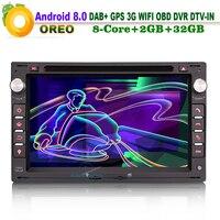 8 Керн Android 8.0 dab + RDS BT DVD USB SD Авто Радио BT Wi Fi 3G DVD USB Радио navi AUX OBD Зеркало Ссылка Cam в GPS для Peugeot 307