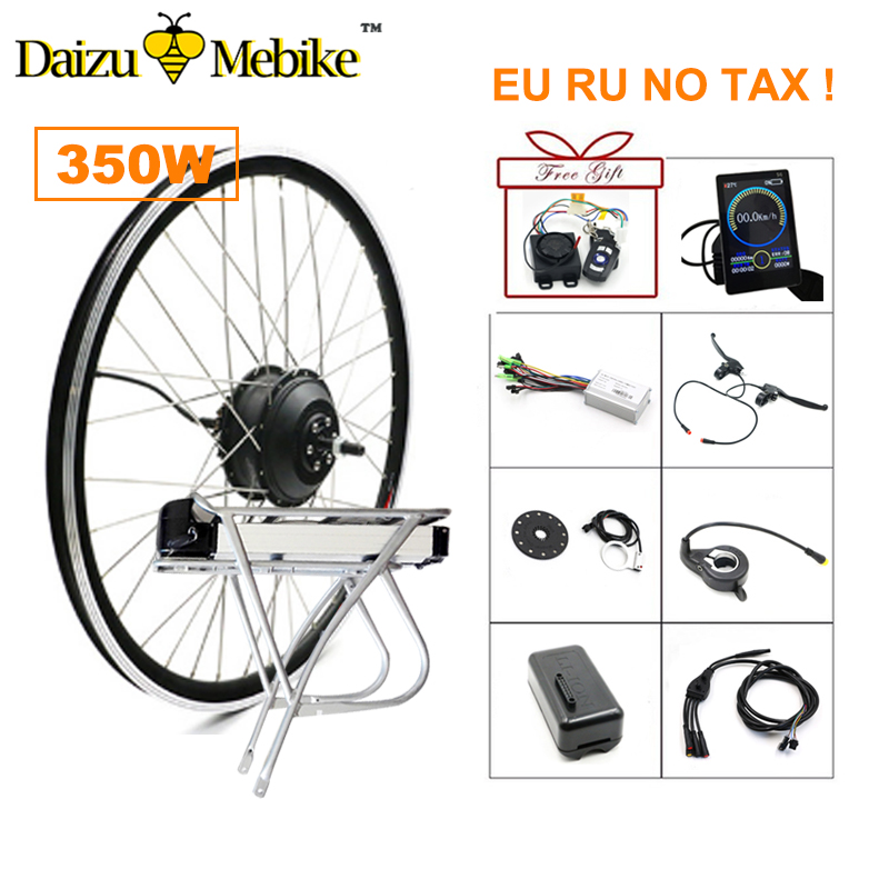 24V350w Electric e bike Brushless Hub Motor Conversion kit