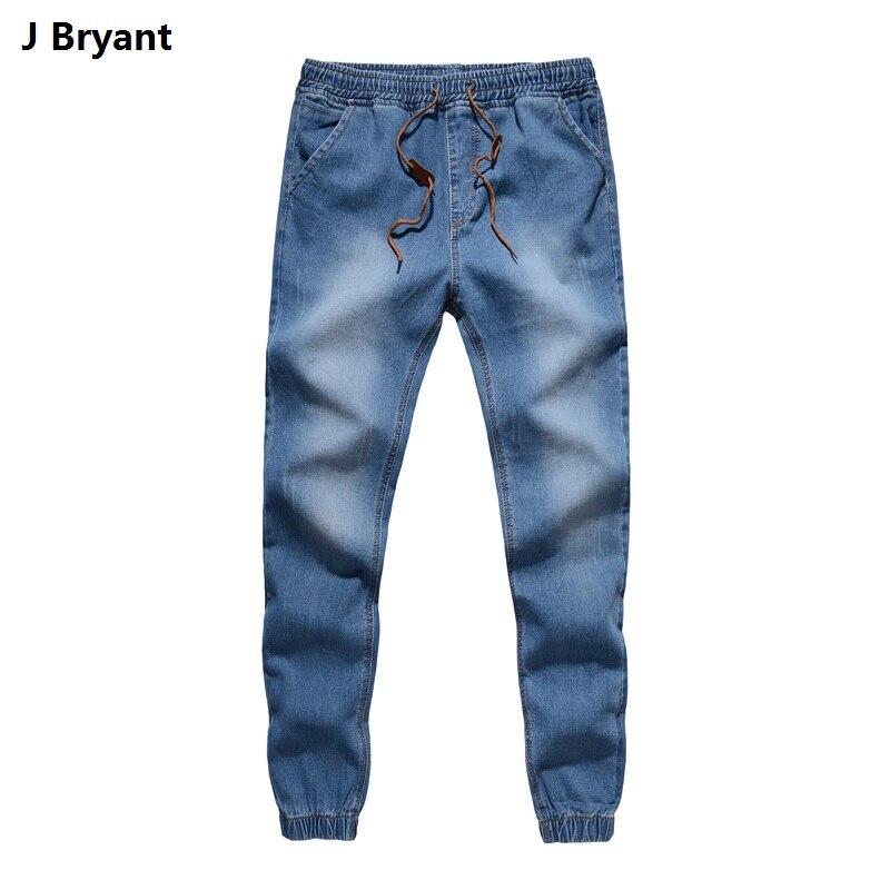 Online Get Cheap Mens Jogger Jeans -Aliexpress.com   Alibaba Group