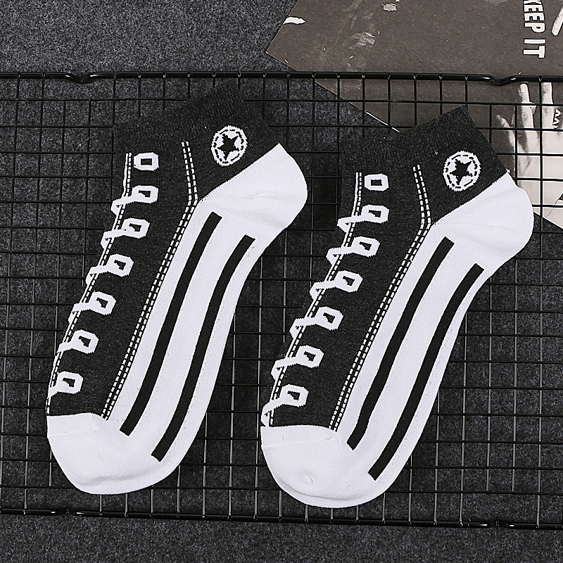 1 Pair Street Fashion Hip Hop Cotton Ankle Men's Socks Harajuku Colorful Socks For Male Wedding Christmas Gifts For Mens