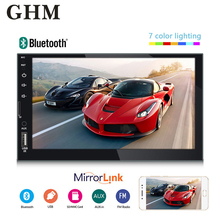 2 Din Android Car Radio Multimedia 7 Universal Hd Player Touch Screen Autoradio Stereo Mp5 Bluetooth Backup Gps