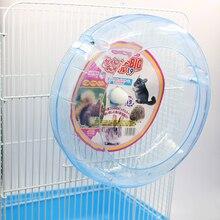 Jaula, игрушка-колесо для хомяка, ежик, морская свинка, беговое Спортивное колесо, фиксированное 19 см, крыса, беговое колесо, игрушки, аксессуары Принадлежности для животных, мяч