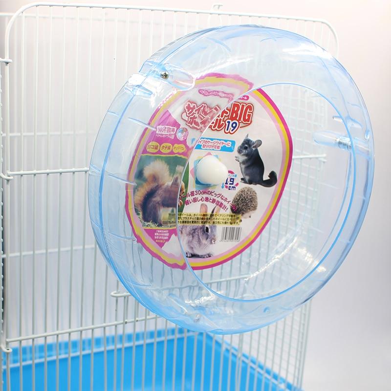 Jaula Hamster Rad Spielzeug Hedgehog Guinea Pig Laufende Sport Rad Fest 19CM Ratte Läuft Rad Spielzeug Pet Zubehör Liefert ball