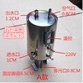 220 напряжение диспенсер для воды  детали из нержавеющей стали  бак для нагрева 9 5 см Диаметр