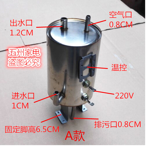 220 voltage water dispenser parts stainless steel heating tank 9.5cm diameter big promotion 100