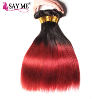 SAY ME Ombre Brazilian Hair Straight 1b Burgundy 99j Human Hair Weave Bundles Two Tone Colored