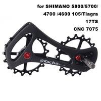 KACTUS TECH 17TS Bicycle Ceramic Bearing Rear Derailleur , MTB Bike Carbon fiber Jockey Pulley Wheel 5800 / 4700 / 105 / Tiagra