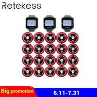 Retekess 레스토랑 웨이터 호출 시스템 무선 테이블 벨 호출기 3 시계 수신기 + 20 통화 버튼 고객 서비스 beepers