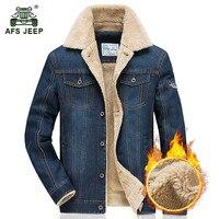 AFS JEEP 2017 Winter Thicken Warm Wool Cowboy Jacket Men S Fashion Casual Brand Coat Man