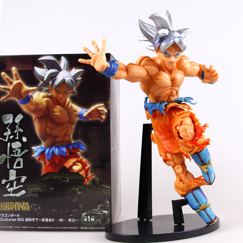 Dragon Ball Z Super Ultra Instinct Goku Son Goku PVC Action Figure Collectible Model Doll Toy Abuot 20CM the son gohan dragon ball z action figure model 20cm pvc son goku figure toys for collection kids toy