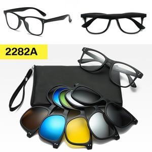 Image 3 - กรอบแว่นตาแม่เหล็กแว่นตากันแดดบุรุษ Polarized แม่เหล็กผู้หญิง Polaroid คลิปบนกรอบแว่นตากรอบ