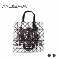 MUSAA PU Leather Printing Diamond Folding Handbags for Women High Capacity DIY multi function free to fold Shopping shoulder Bag
